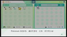 """画像集#027のサムネイル/「ポケモンGO」と「Pokémon HOME」の連携が本日スタート。初めての転送で特別な""""メルメタル""""がもらえる"""