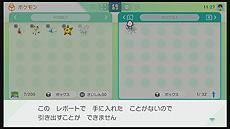 """画像集#028のサムネイル/「ポケモンGO」と「Pokémon HOME」の連携が本日スタート。初めての転送で特別な""""メルメタル""""がもらえる"""