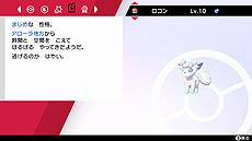 """画像集#030のサムネイル/「ポケモンGO」と「Pokémon HOME」の連携が本日スタート。初めての転送で特別な""""メルメタル""""がもらえる"""