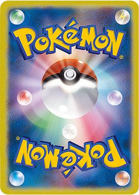 画像集#004のサムネイル/ポケモン25周年記念で「ポケモンGO」と「ポケモンカードゲーム」のコラボが決定。第1弾として今夏,ウィロー博士のポケモンカードが登場