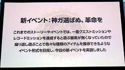 """画像(019)劇場版「誰ガ為のアルケミスト」は2019年6月に公開予定。来場客参加型イベントなどで盛り上がった""""3周年記念ファンミーティング""""をレポート"""
