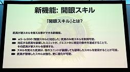 """画像(022)劇場版「誰ガ為のアルケミスト」は2019年6月に公開予定。来場客参加型イベントなどで盛り上がった""""3周年記念ファンミーティング""""をレポート"""