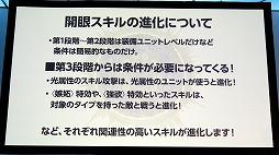 """画像(023)劇場版「誰ガ為のアルケミスト」は2019年6月に公開予定。来場客参加型イベントなどで盛り上がった""""3周年記念ファンミーティング""""をレポート"""