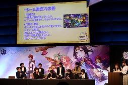"""画像(042)劇場版「誰ガ為のアルケミスト」は2019年6月に公開予定。来場客参加型イベントなどで盛り上がった""""3周年記念ファンミーティング""""をレポート"""