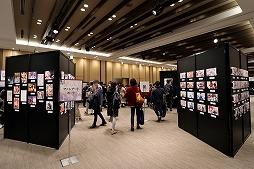 """画像(050)劇場版「誰ガ為のアルケミスト」は2019年6月に公開予定。来場客参加型イベントなどで盛り上がった""""3周年記念ファンミーティング""""をレポート"""