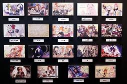 """画像(052)劇場版「誰ガ為のアルケミスト」は2019年6月に公開予定。来場客参加型イベントなどで盛り上がった""""3周年記念ファンミーティング""""をレポート"""