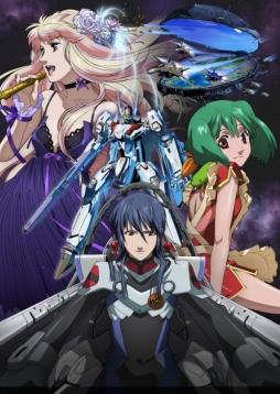 画像(010)「誰ガ為のアルケミスト」でアニメ「マクロスF」とのコラボが4月25日から開催