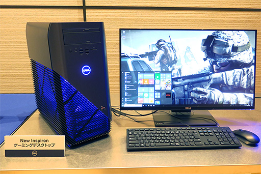 dell ryzen搭載のゲーマー向けデスクトップpc inspiron gaming desktop