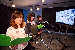 画像(051)「星界神話」声優オーディションを主催した代々木アニメーション学院の声優タレント科とは? グランプリを獲得した「こと」さんのコメントも