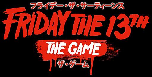 日 の switch 13 金曜日 ゲーム