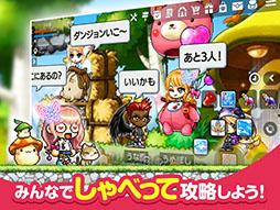 画像(003)「メイプルストーリーM」の正式サービスが本日スタート。PC版の魅力や楽しさをスマホで味わえるように