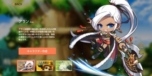 画像(001)「メイプルストーリーM」に新職業英雄「アラン」が実装。新規ダンジョン「エボルビングシステム」も追加