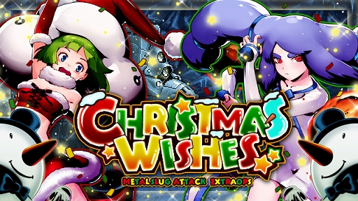 metal slug attack 期間限定イベントextra ops christmas wishes が