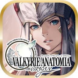 Valkyrie Anatomia レナスとオーディンのイラストを刷新 秘石の配布も