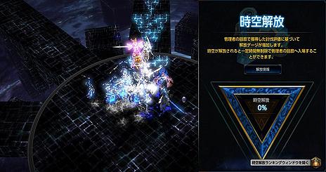 """画像(015)「MU LEGEND」に新クラス「ブラックファントム」が実装。遠距離からの強力な魔法攻撃を得意とする""""純粋なウィザードタイプ"""""""