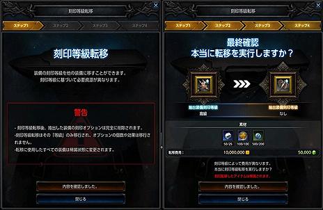 """画像(021)「MU LEGEND」に新クラス「ブラックファントム」が実装。遠距離からの強力な魔法攻撃を得意とする""""純粋なウィザードタイプ"""""""
