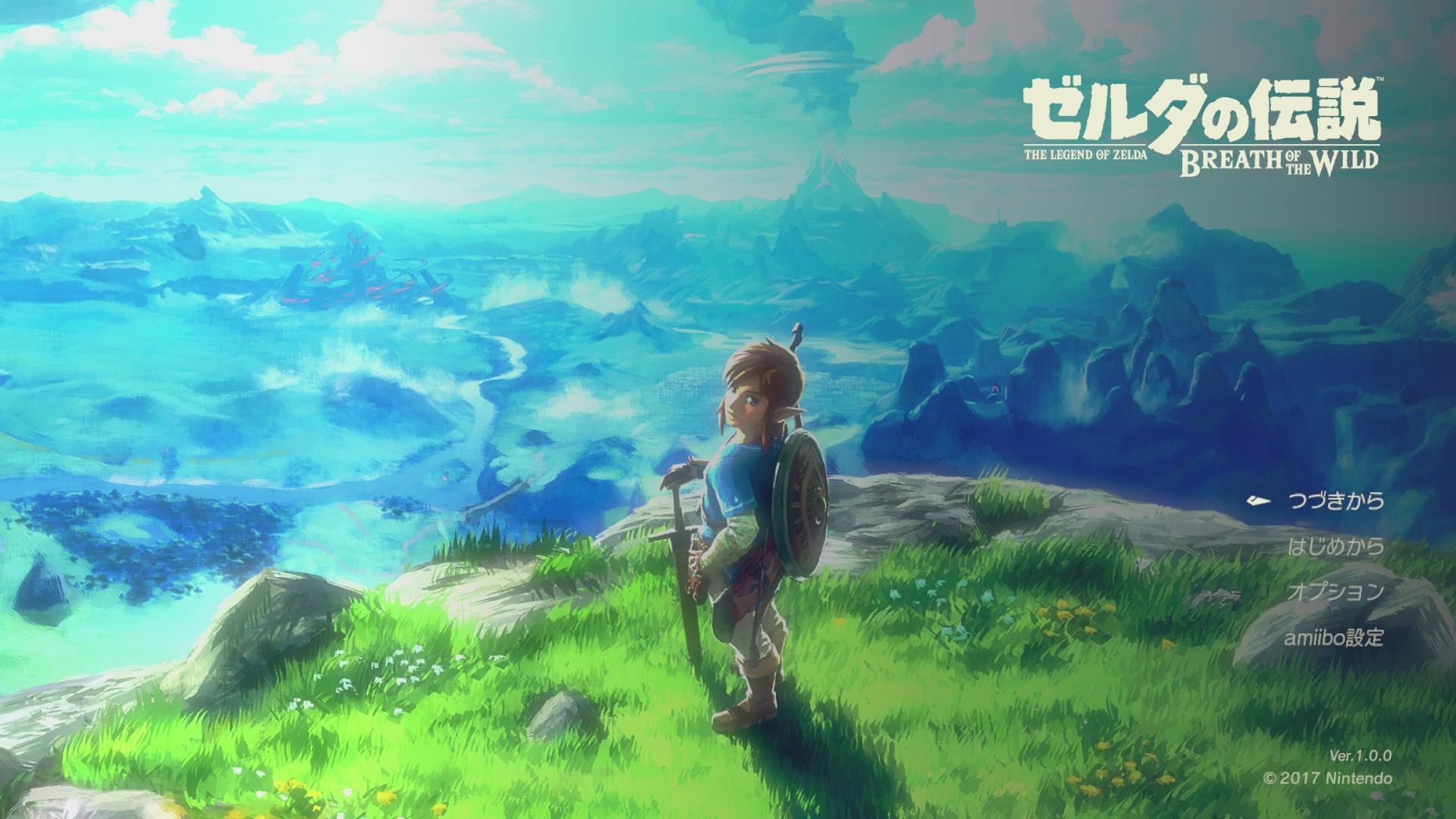 画像集 001 Nintendo Switch ゼルダの伝説 ブレス オブ ザ ワイルド