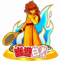 画像(016)「白猫テニス」×「幽☆遊☆白書」コラボが開催。期間中,コラボガチャが1日1回無料に