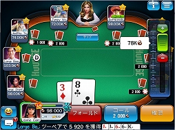 huuuge casino deutschehack net