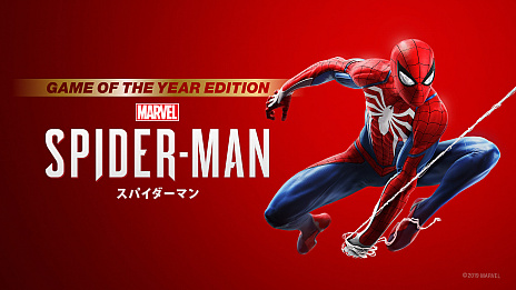 画像(001)「Marvel's Spider-Man」本編に3つのDLCを同梱した「Marvel's Spider-Man Game of the Year Edition」が本日リリース