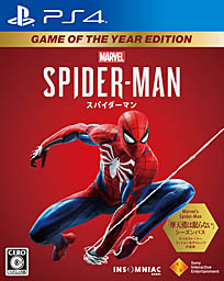 画像(002)「Marvel's Spider-Man」本編に3つのDLCを同梱した「Marvel's Spider-Man Game of the Year Edition」が本日リリース