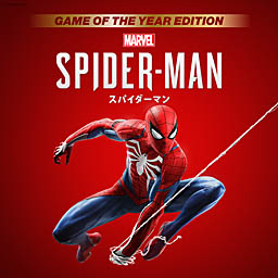 画像(003)「Marvel's Spider-Man」本編に3つのDLCを同梱した「Marvel's Spider-Man Game of the Year Edition」が本日リリース