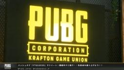 画像集#002のサムネイル/「PUBG JAPAN Esports conference 2020」の公式レポートが公開