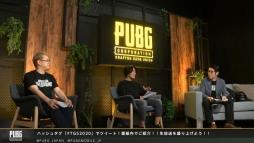 画像集#003のサムネイル/「PUBG JAPAN Esports conference 2020」の公式レポートが公開