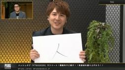 画像集#005のサムネイル/「PUBG JAPAN Esports conference 2020」の公式レポートが公開