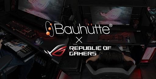 bauhutte asus republic of gamers とのコラボでtgs 2018に出展