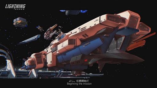 画像集#001のサムネイル/[TGS 2020]「霹靂一閃!Lightning gamesが送る傑作3選」レポート。新作「Project Morpheus」も発表