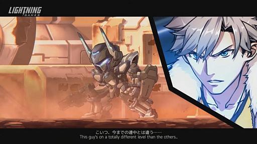 画像集#002のサムネイル/[TGS 2020]「霹靂一閃!Lightning gamesが送る傑作3選」レポート。新作「Project Morpheus」も発表