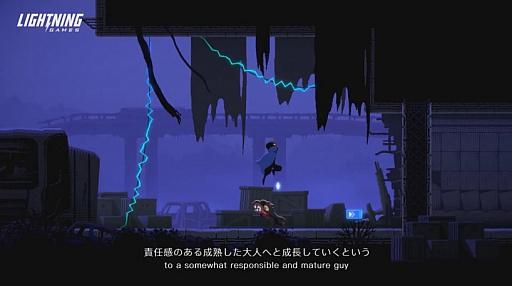 画像集#004のサムネイル/[TGS 2020]「霹靂一閃!Lightning gamesが送る傑作3選」レポート。新作「Project Morpheus」も発表