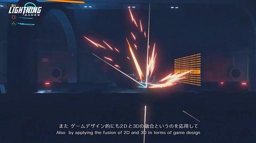 画像集#007のサムネイル/[TGS 2020]「霹靂一閃!Lightning gamesが送る傑作3選」レポート。新作「Project Morpheus」も発表