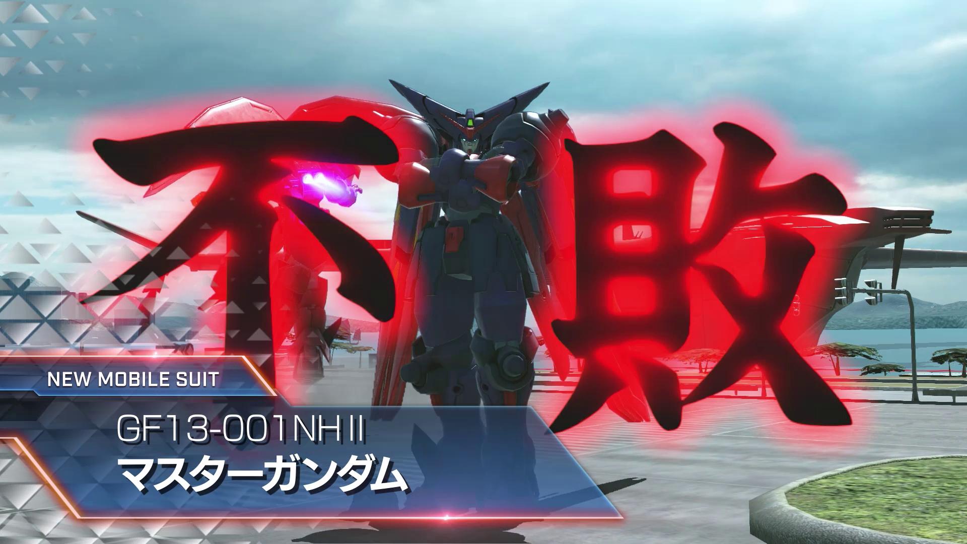 画像集 013 Gundam Versus ゴッドガンダム マスターガンダム ビルドストライクガンダムの機体紹介動画を公開