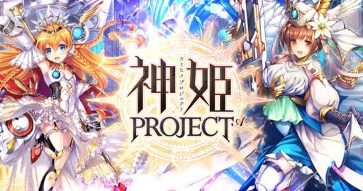 画像集#001のサムネイル/「神姫PROJECT A」に人気神姫「フォルセティ」&「ラー」が登場。高難度のレイドクエストが追加