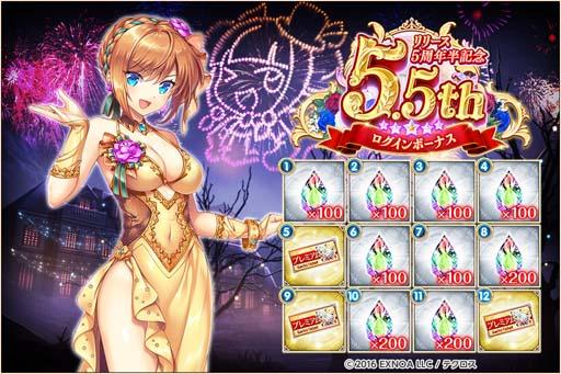 画像集#006のサムネイル/「神姫PROJECT A」に人気神姫「フォルセティ」&「ラー」が登場。高難度のレイドクエストが追加
