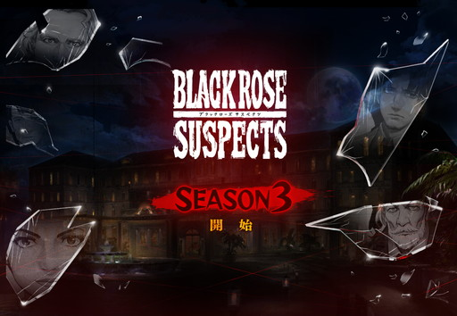 Black rose suspects3 black rose suspects3 voltagebd Choice Image