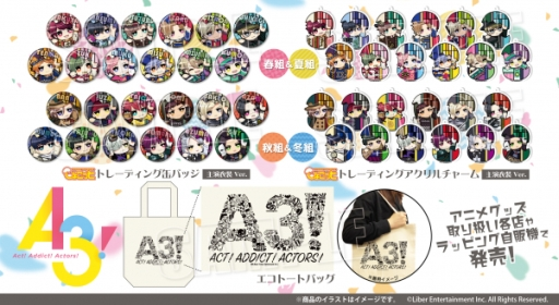 グッズ a3