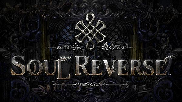 soul reverse arcade 4gamer net