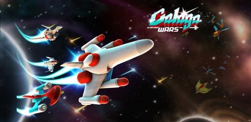 シリーズ35周年を迎えたシューティングゲーム ギャラガ の最新作