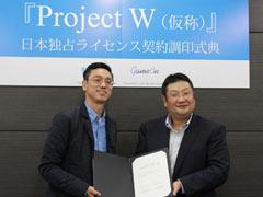 ゲームオン,Blueholeの新作MMORPG「Project W(仮称)」の日本独占配信契約を発表。公開調印式をゲームオン本社で実施