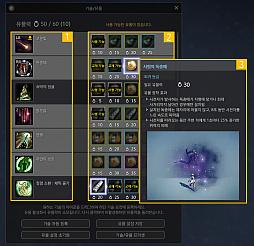 画像(004)KRAFTONの新作MMORPG「ELYON」,戦闘コンテンツの詳細を公開