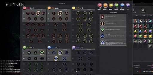 画像(007)KRAFTONの新作MMORPG「ELYON」,戦闘コンテンツの詳細を公開