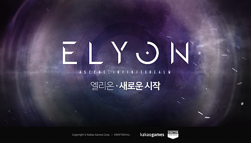 画像(014)KRAFTONの新作MMORPG「ELYON」,戦闘コンテンツの詳細を公開