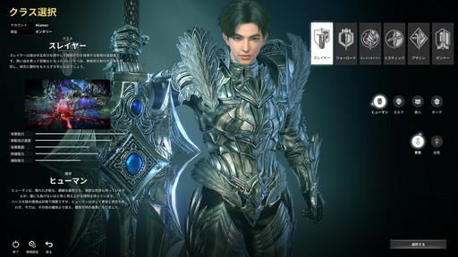 画像集#005のサムネイル/新作MMORPG「ELYON」プレイレポート。ファンタジーとSFの世界観を持つノンターゲティングアクションのファーストインプレッションをお届け