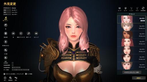 画像集#011のサムネイル/新作MMORPG「ELYON」プレイレポート。ファンタジーとSFの世界観を持つノンターゲティングアクションのファーストインプレッションをお届け