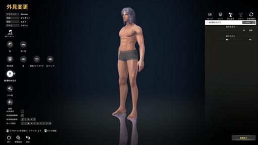 画像集#017のサムネイル/新作MMORPG「ELYON」プレイレポート。ファンタジーとSFの世界観を持つノンターゲティングアクションのファーストインプレッションをお届け