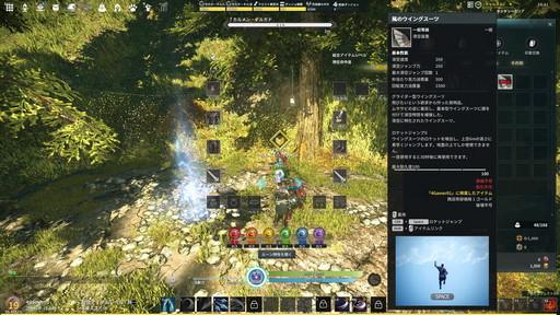 画像集#051のサムネイル/新作MMORPG「ELYON」プレイレポート。ファンタジーとSFの世界観を持つノンターゲティングアクションのファーストインプレッションをお届け