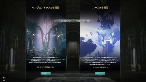 画像集#055のサムネイル/新作MMORPG「ELYON」プレイレポート。ファンタジーとSFの世界観を持つノンターゲティングアクションのファーストインプレッションをお届け